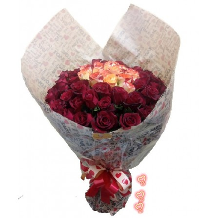 """Buquê """"Amor Ao Máximo"""" 80 Rosas"""